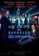 Murder on the Orient Express - Portuguese Movie Poster (xs thumbnail)
