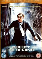Bullet to Beijing - British DVD cover (xs thumbnail)