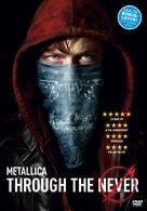 Metallica Through the Never - Finnish DVD movie cover (xs thumbnail)