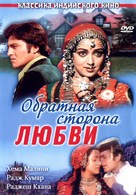 Kudrat - Russian DVD cover (xs thumbnail)