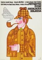 The Private Life of Sherlock Holmes - Polish Movie Poster (xs thumbnail)