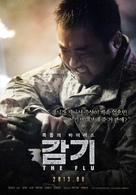 The Flu - South Korean Movie Poster (xs thumbnail)