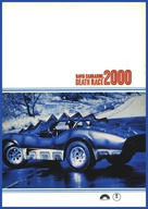 Death Race 2000 - Japanese poster (xs thumbnail)