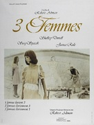 3 Women - French Movie Poster (xs thumbnail)