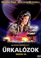 Moon 44 - Hungarian DVD movie cover (xs thumbnail)