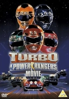 Turbo: A Power Rangers Movie - British DVD cover (xs thumbnail)