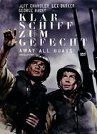 Away All Boats - German Movie Cover (xs thumbnail)