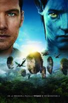 Avatar - Romanian Movie Poster (xs thumbnail)