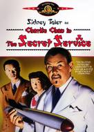 Charlie Chan in the Secret Service - DVD movie cover (xs thumbnail)