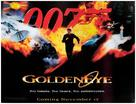 GoldenEye - British Movie Poster (xs thumbnail)