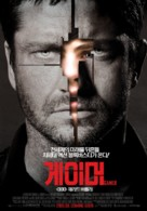 Gamer - South Korean Movie Poster (xs thumbnail)