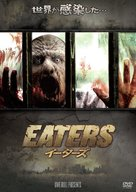Eaters - Japanese Movie Cover (xs thumbnail)