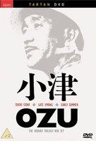 Bakushû - British DVD cover (xs thumbnail)