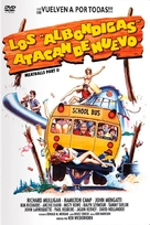 Meatballs Part II - Spanish DVD movie cover (xs thumbnail)