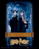Harry Potter and the Sorcerer's Stone - British Movie Poster (xs thumbnail)