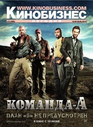 The A-Team - Russian Movie Poster (xs thumbnail)