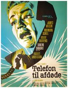 The Deadly Affair - Danish Movie Poster (xs thumbnail)