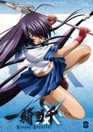 """""""Ikki tousen: Xtreme Xecutor"""" - Japanese Blu-Ray cover (xs thumbnail)"""
