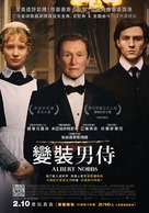 Albert Nobbs - Taiwanese Movie Poster (xs thumbnail)
