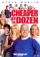 Cheaper by the Dozen - Movie Cover (xs thumbnail)