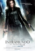 Underworld: Awakening - Mexican Movie Poster (xs thumbnail)