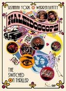 Kaleidoscope - British DVD cover (xs thumbnail)