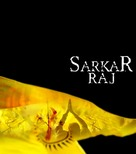 Sarkar Raj - Indian Movie Poster (xs thumbnail)