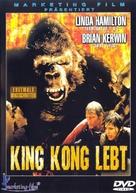 King Kong Lives - German Movie Cover (xs thumbnail)