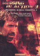 Braddock: Missing in Action III - Finnish DVD movie cover (xs thumbnail)