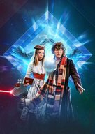 Doctor Who: Shada - Key art (xs thumbnail)
