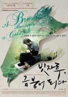 Bitjaru, geumbungeo doeda - South Korean Movie Poster (xs thumbnail)