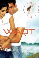 Waqt: The Race Against Time - Indian Movie Poster (xs thumbnail)