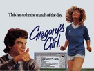 Gregory's Girl - British Movie Poster (xs thumbnail)