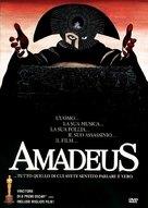 Amadeus - Italian Movie Cover (xs thumbnail)