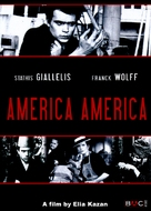America, America - French Movie Cover (xs thumbnail)