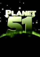 Planet 51 - Spanish Movie Poster (xs thumbnail)