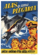 Wing and a Prayer - Spanish Movie Poster (xs thumbnail)