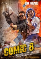 Comic 8 - Indonesian Movie Poster (xs thumbnail)
