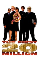 The First $20 Million Is Always the Hardest - DVD movie cover (xs thumbnail)
