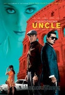 The Man from U.N.C.L.E. - Greek Movie Poster (xs thumbnail)
