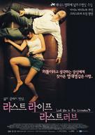 Ruang rak noi nid mahasan - South Korean Movie Poster (xs thumbnail)