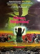 Poltergeist - Thai Movie Poster (xs thumbnail)