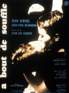 À bout de souffle - French Movie Poster (xs thumbnail)