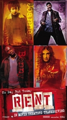 Rent - Movie Poster (xs thumbnail)