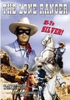 The Lone Ranger - Movie Cover (xs thumbnail)