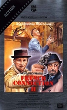French Connection II - German Movie Cover (xs thumbnail)