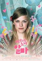 Få meg på, for faen - South Korean Movie Poster (xs thumbnail)