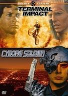 Cyborg Cop III - DVD movie cover (xs thumbnail)