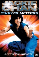 The Killer Meteors - Movie Cover (xs thumbnail)