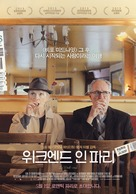 Le Week-End - South Korean Movie Poster (xs thumbnail)